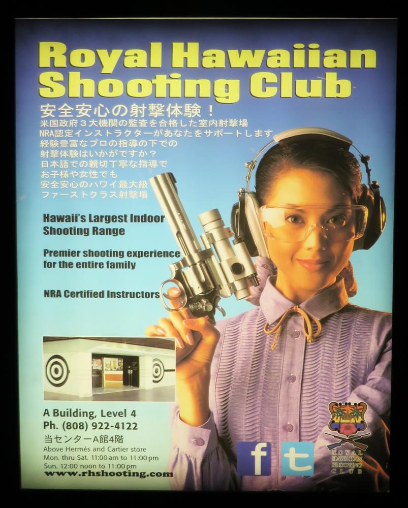shooting club