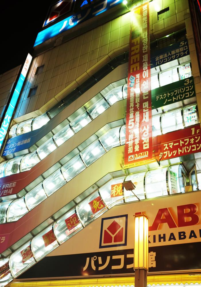 Hamster habitrails in Akihabara in Tokyo