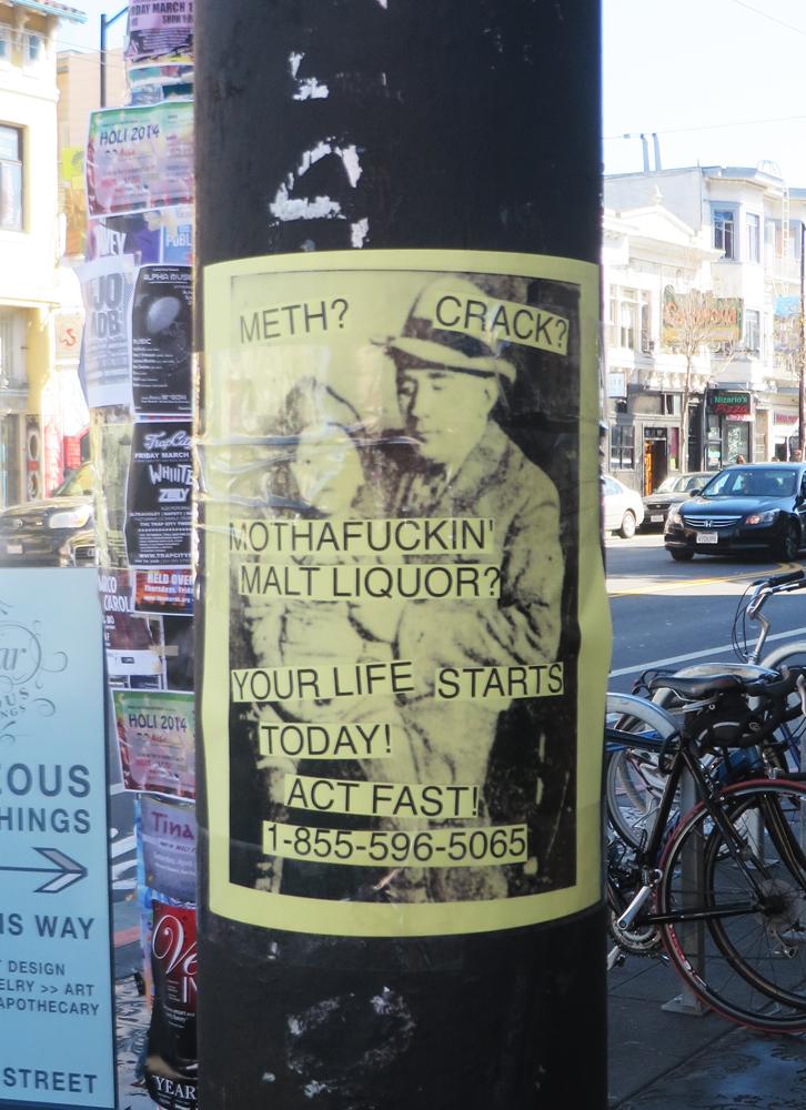 mission-drug-poster
